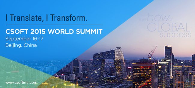 Image for the CSOFT Summit