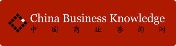 China Business Knowledge