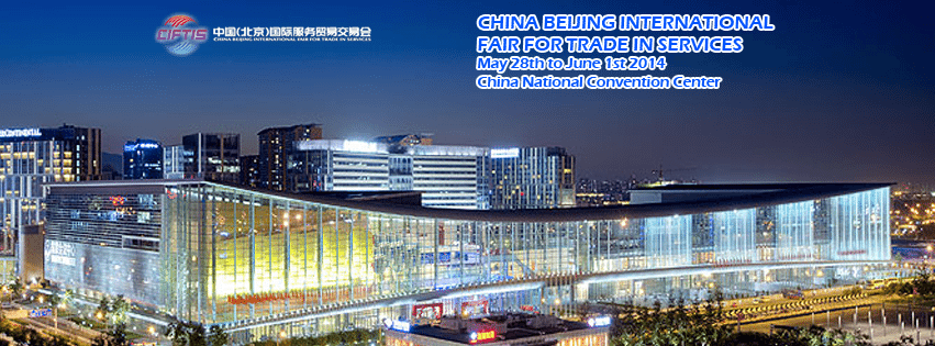 Shunee Yee to Speak at China International Fair for Trade in Services (CIFTIS)
