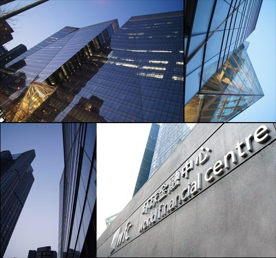 A four photo montage of CSOFT's new HQ location at the World Financial Center in Beijing's Central Business District.