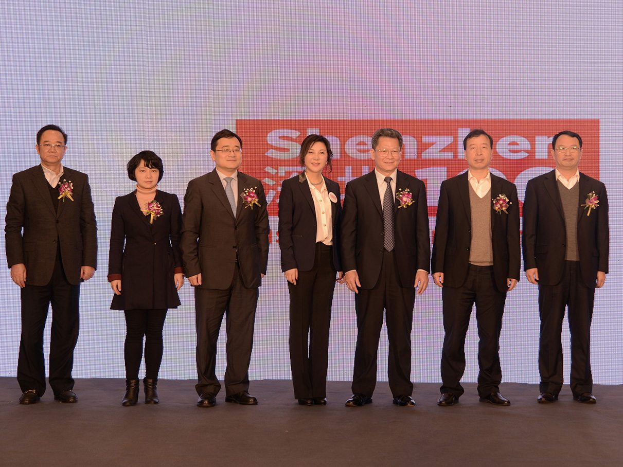 CSOFT launches SZ blog