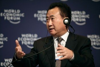 Lessons from Chinas Richest Man Wang Jianlin
