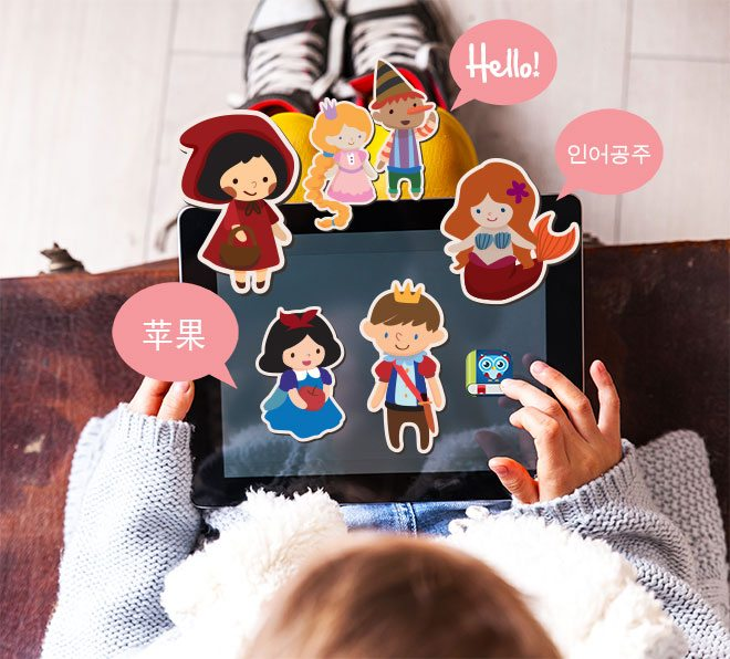 Pickatale: Learning through Multilingual Storytelling App