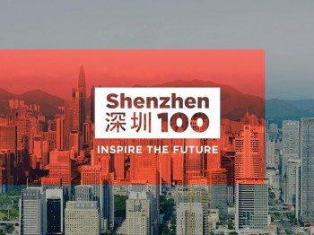 Shenzhen  major players in chinas silicon valley