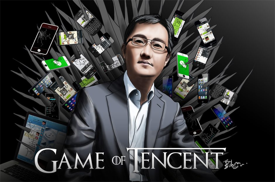 Game of Tencent