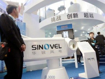 The Globalization of Sinovel