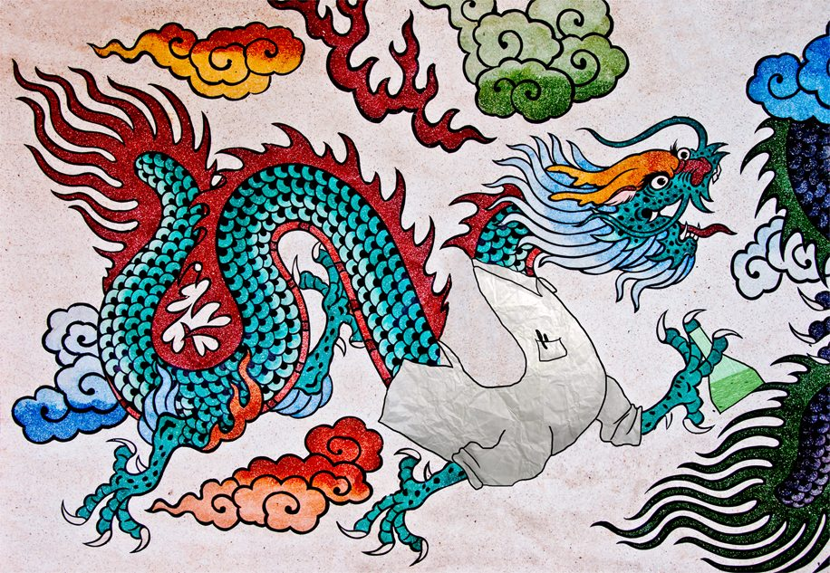 The Dragon's New Groove - China is No Longer a Copycat