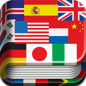 ihandy-translation-apps