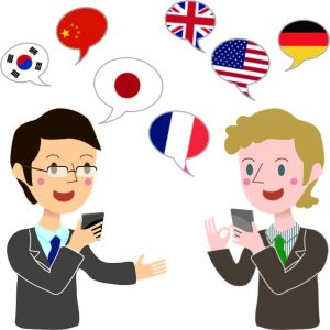 The 3 Best Translation Tools for Translators - Simply CSOFT