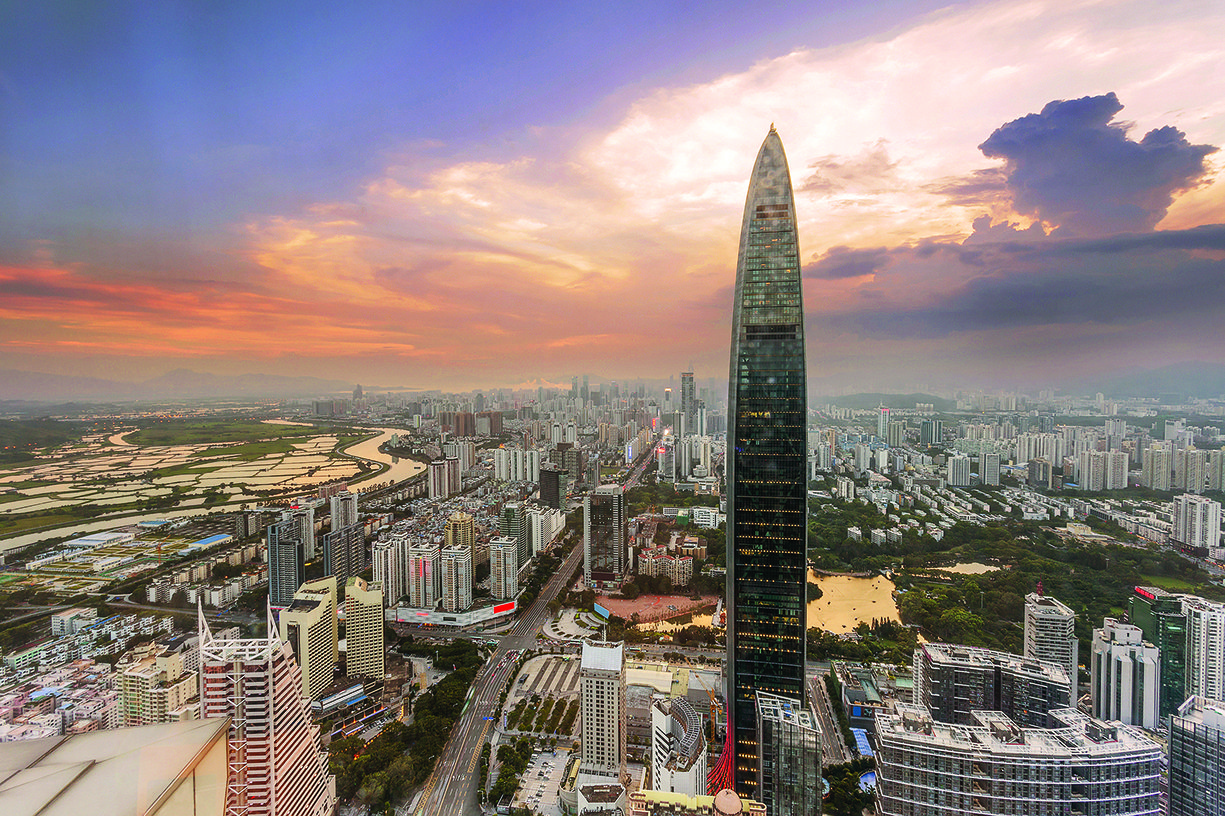 Shenzhen – China's innovation hub
