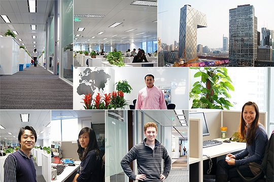 A photo montage of CSOFT's new headquarters, in the World Finance Center of Beijing.